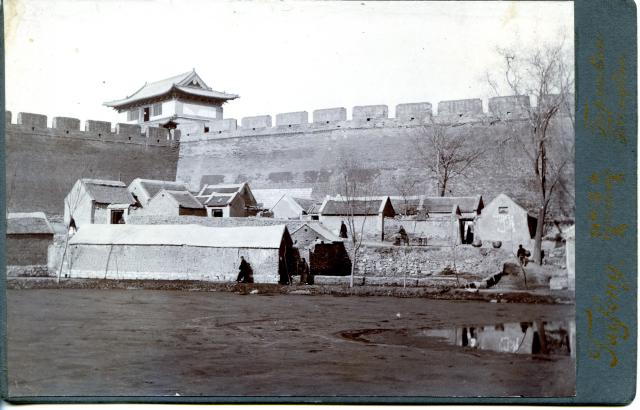 ChinaCabinetCardFront1904