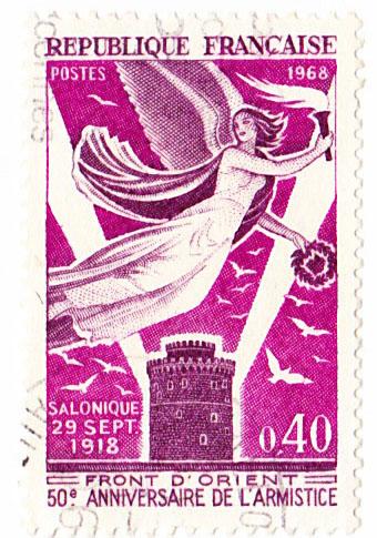Stamp13